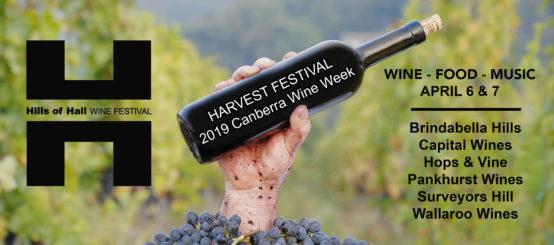 Harvest Festival Banner